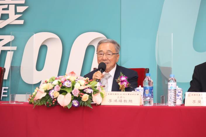 圖13 研討會第三場次重量級主持人李鴻禧教授