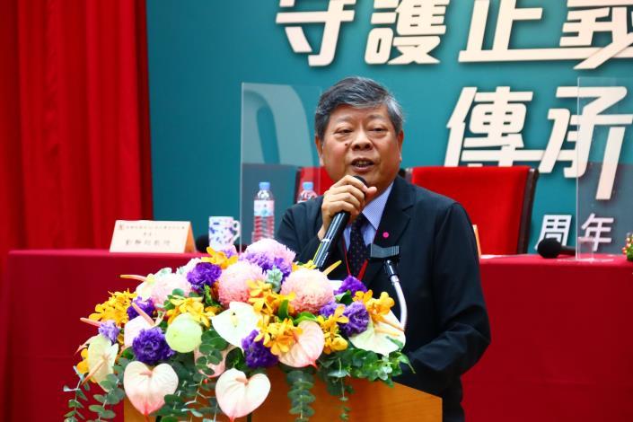 圖21 監察委員趙永清代表監察院於研討會閉幕式致謝詞
