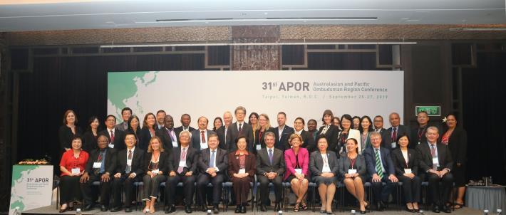 108年9月25日至26日之第31屆APOR年會暨人權工作國際研討會與會人士合影
