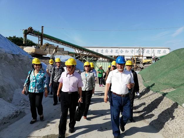 參訪總茂環保土方資源堆置及加工處理廠