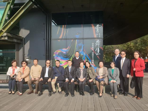 監察院教育及文化委員會參訪雲門劇場