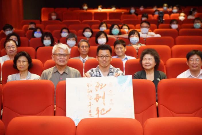 電影播映後,李家驊導演與陳菊院長等人合影留念