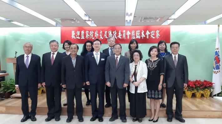 外交及僑政委員會於109年10月28日巡察僑務委員會瞭解該會業務執行情形