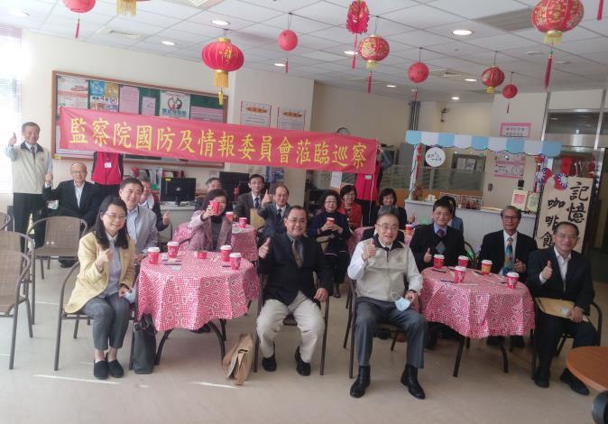 本院國防及情報委員會110年2月5日參訪退輔會板橋榮家失智復能設施。(記憶咖啡館)