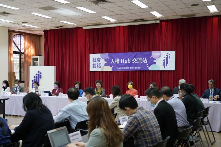 國家人權委員會21日邀請保護兒少權益的各界團體代表,舉行「社會對話─人權Hub交流站」第二場「兒少場次座談會」場景