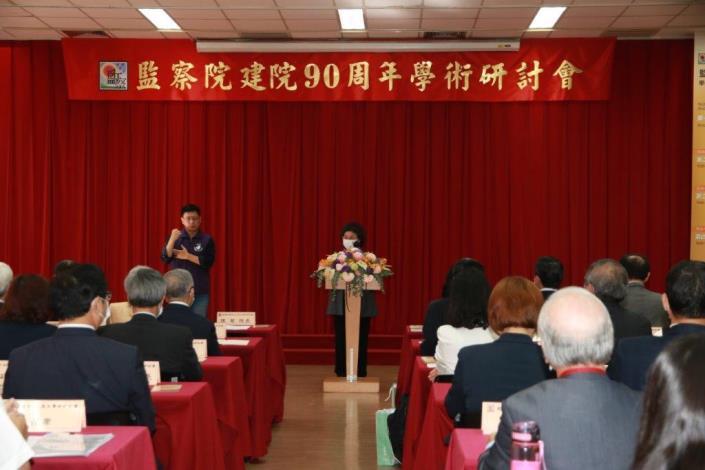 監察院建院90周年學術研討會陳菊院長開幕致詞