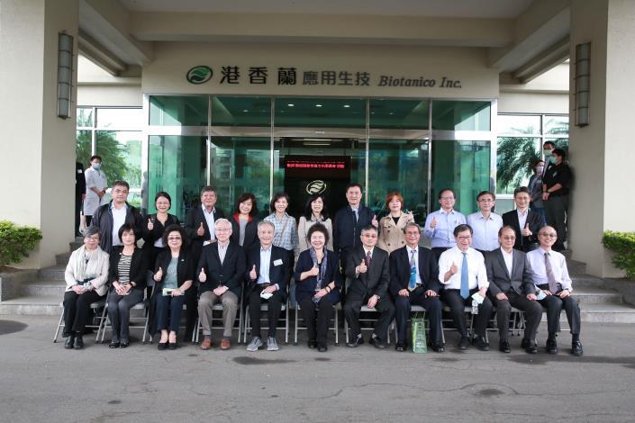 110年4月29日上午監察院教育及文化委員會參訪南科港香蘭應用生技公司