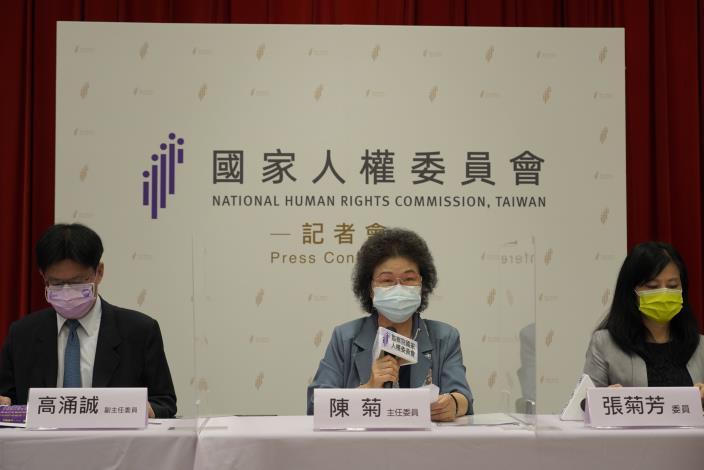 陳菊院長說明國家人權委員會首份調查報告緣起.JPG