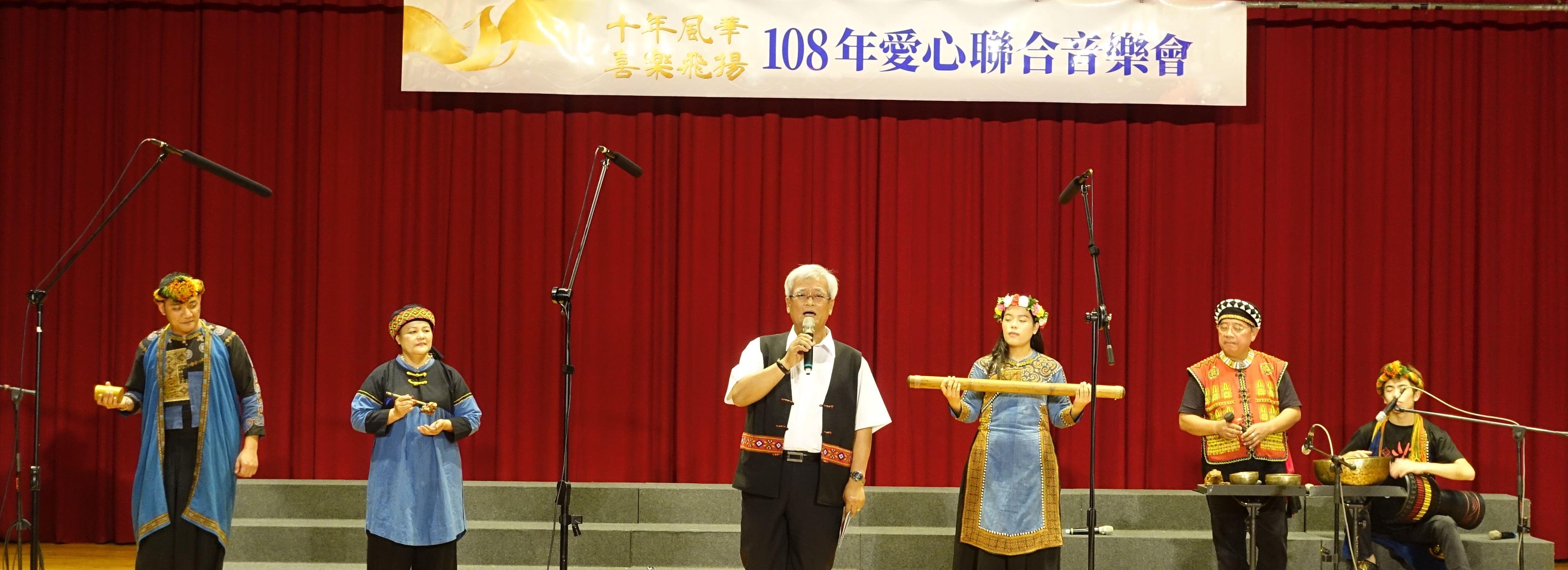 108年11月2日監察院副院長孫大川於第10屆愛心聯合音樂會獻唱