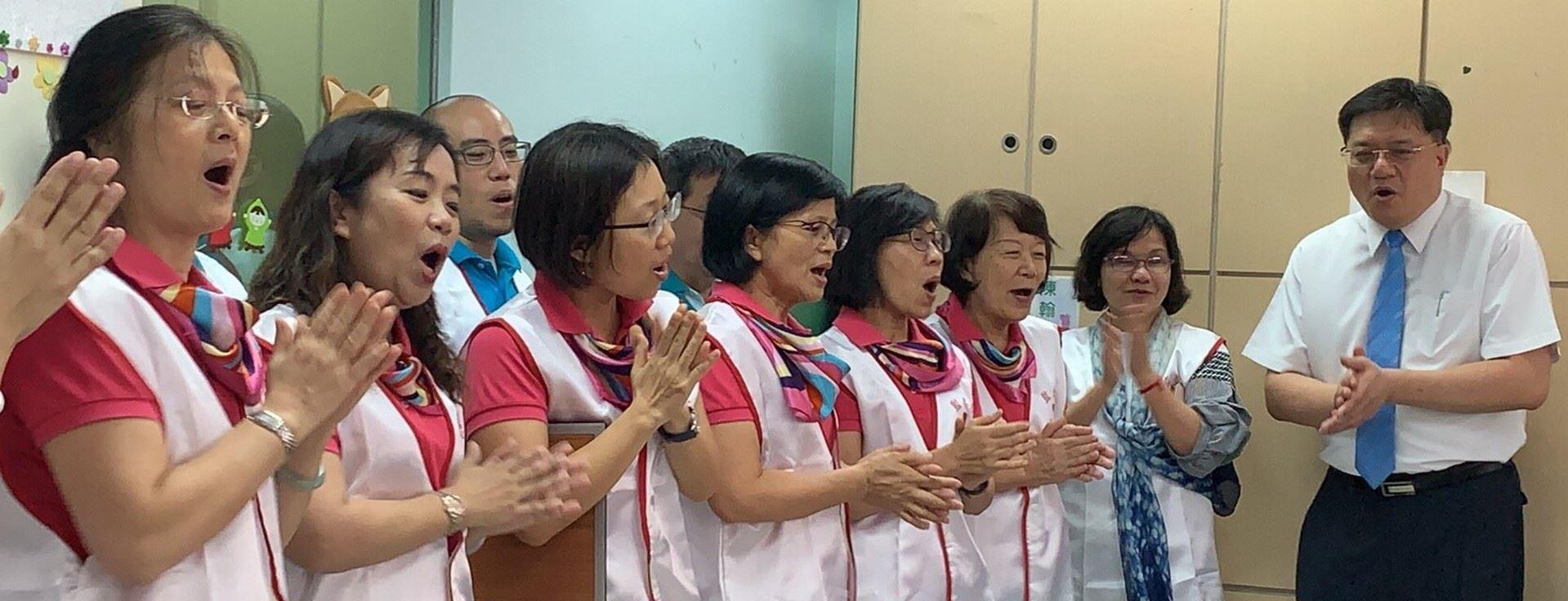 108年9月11日監察院愛心會與合唱團參訪慰助新北市自閉症潛能發展中心