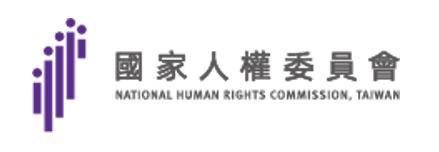 國家人權委員會