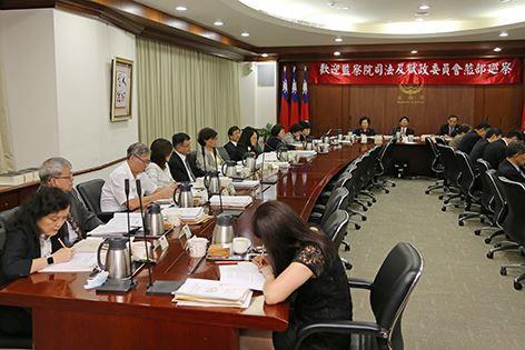 專03-監察院司法及獄政委員會巡察法務部