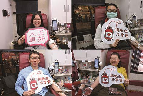活02-監察院愛心會舉辦109年度第1次捐熱血活動