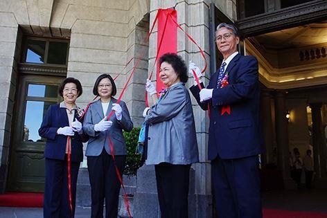活01-國家人權委員會揭牌 蔡總統期許成為國家的良心