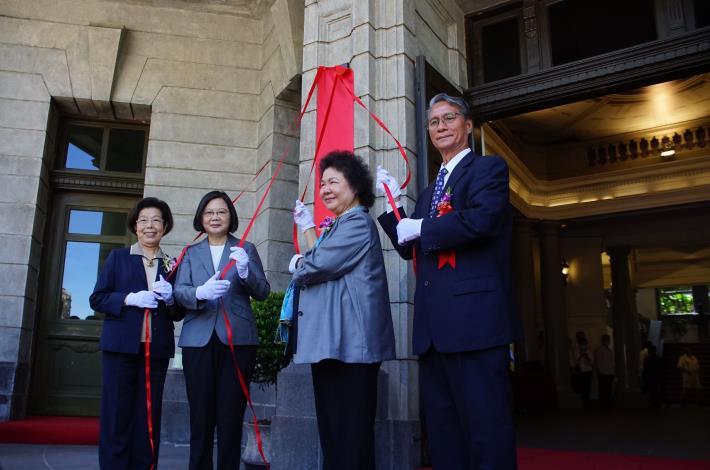 The grand opening of the NHRC on Aug. 1st, 2020, with President Tsai Ing-wen (second left), NHRC Chair Chen Chu (second right), former CY President Chang Po-ya (left), and Member Upay Radiw Kanasaw (right).