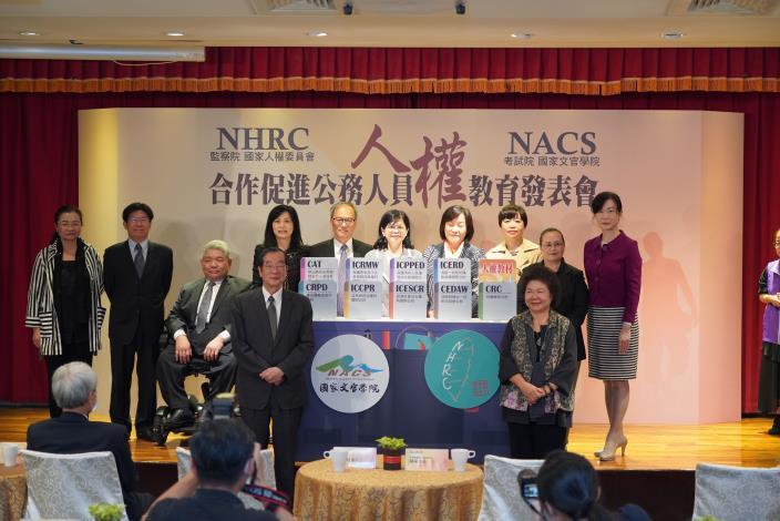 Promote human rights education among civil servants