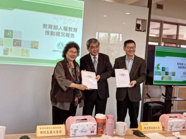 NHRC chair Chu CHEN (left) and deputy education minister Ching-Hwa TSAI (middle); Nov. 23, 2020