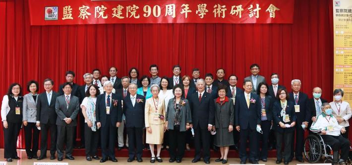 PHOTO_CY 90th Anniversary Symposium