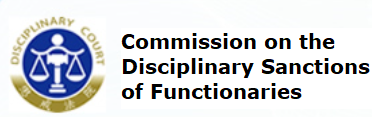 Commission on the Disciplinary Sanctions of Functionaries