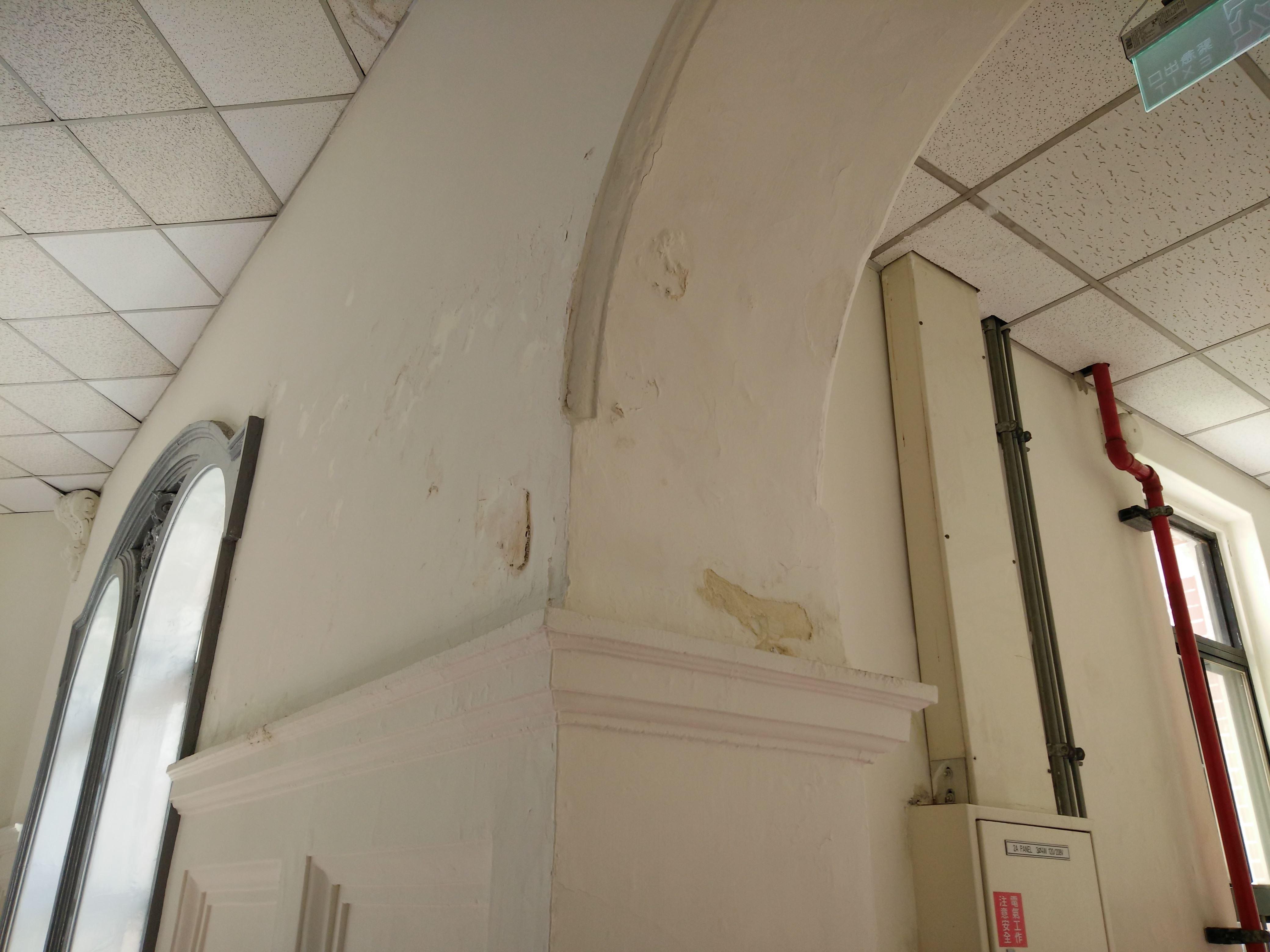 牆面漏水修繕