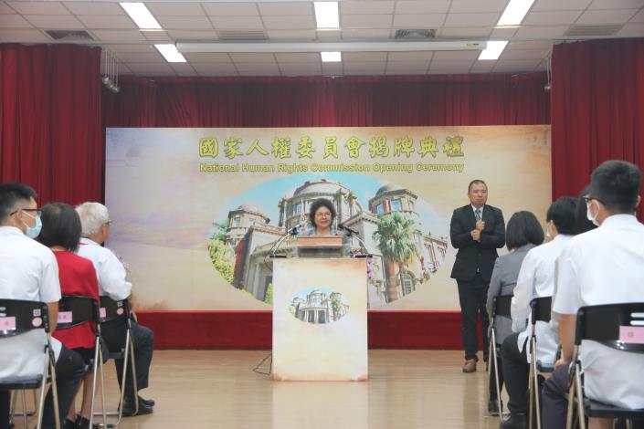 首任主任委員陳菊於國家人權委員會揭牌典禮致詞