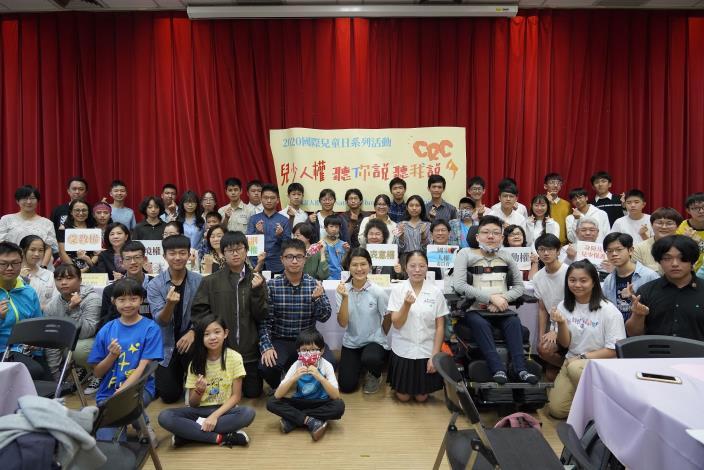 國家人權委員會舉辦國際兒童日,主委陳菊與出席委員、兒少代表及家長大合照。