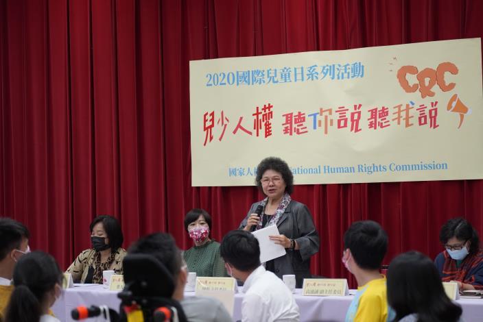 國家人權委員會主委陳菊(站立者)為國際兒童日活動致詞。
