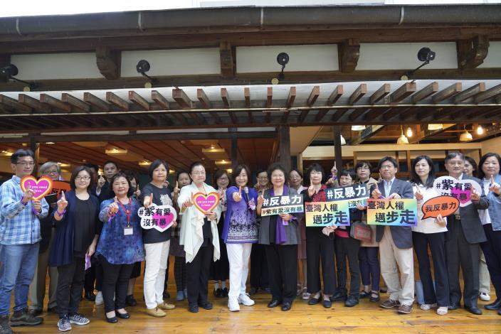 國家人權委員會舉辦紀念國際終止婦女受暴日─「紫」有愛沒有暴活動。