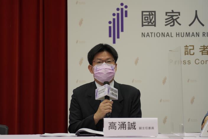 高涌誠副主委說明「林水泉案」調查結果.JPG