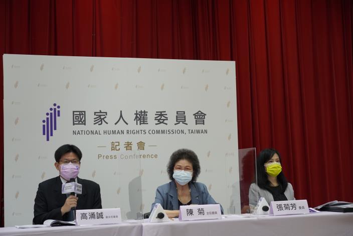高涌誠副主委說明「林水泉案」調查過程.JPG