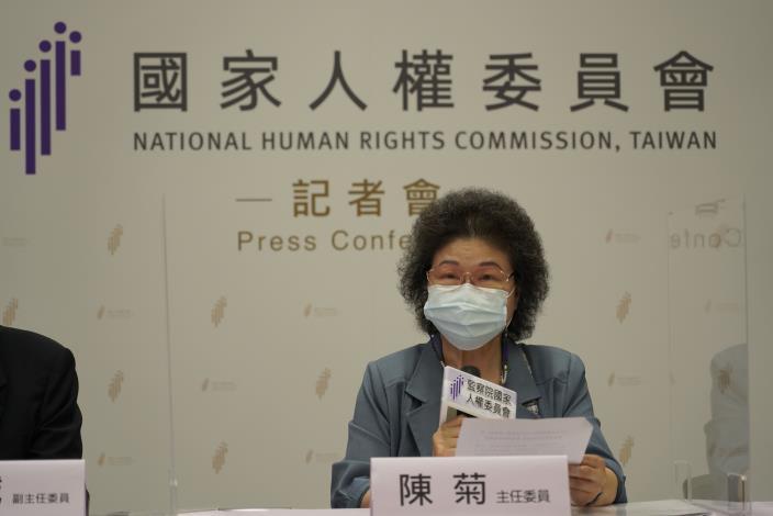 陳菊主任委員說明國家人權委員會「林水泉案」調查報告.JPG