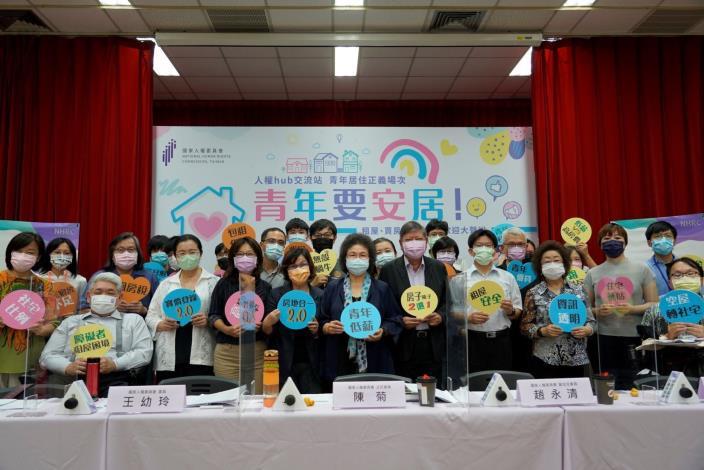 國家人權委員會全體委員9月6日與出席「社會對話—人權Hub交流站」青年居住正義座談會的與談者大合照。