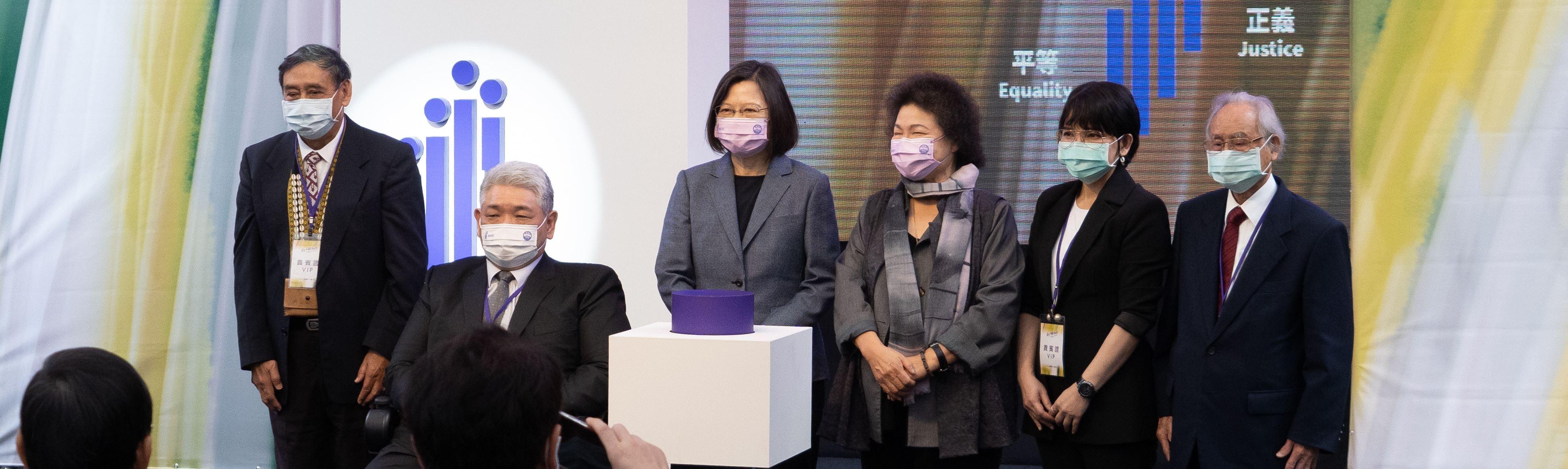 台灣人權阿普貴-人權會主識別啟用