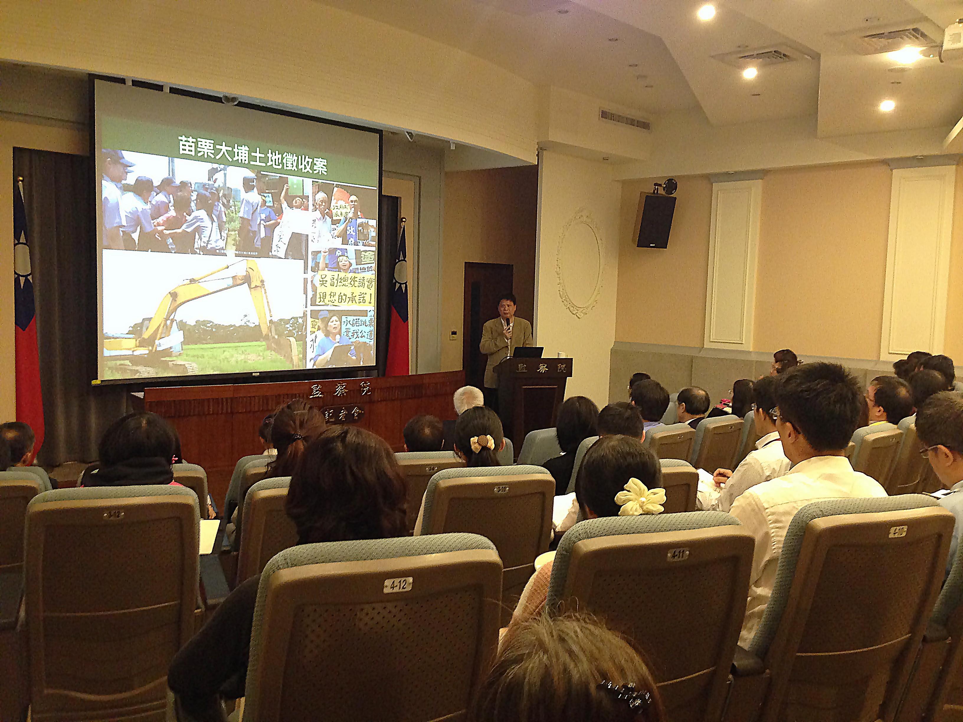 Professor Hsu Shih-jung on Right to Housing