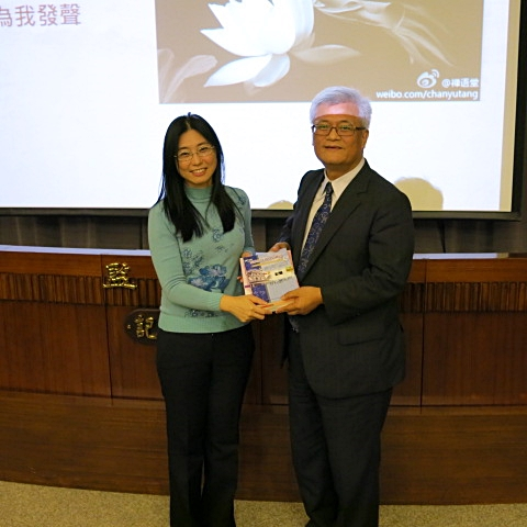 Lawyer Lai Fang-yu on Domestic Abuse and Protecting Women and Children's Right