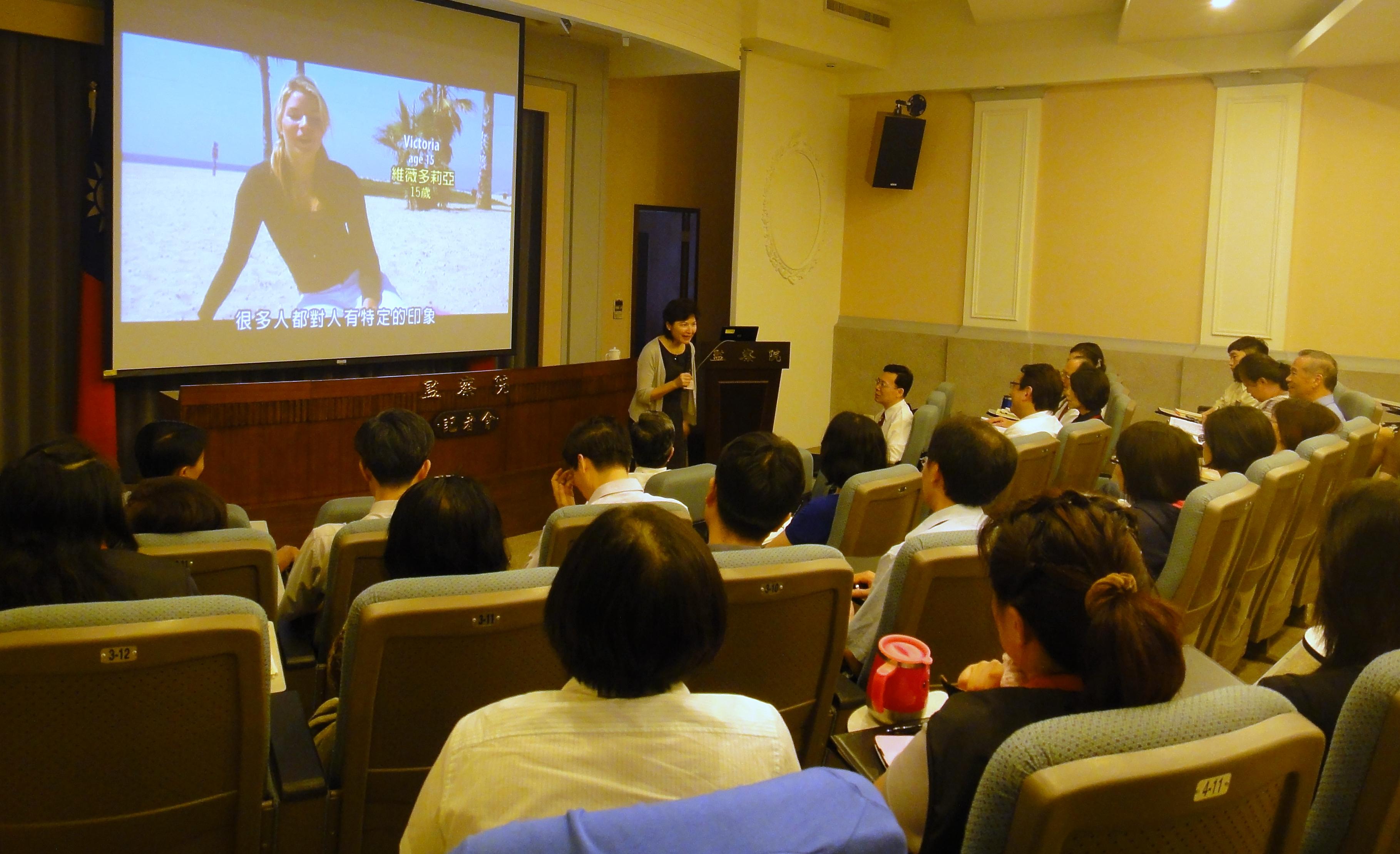 王慰慈教授談媒體中的性別刻版印象