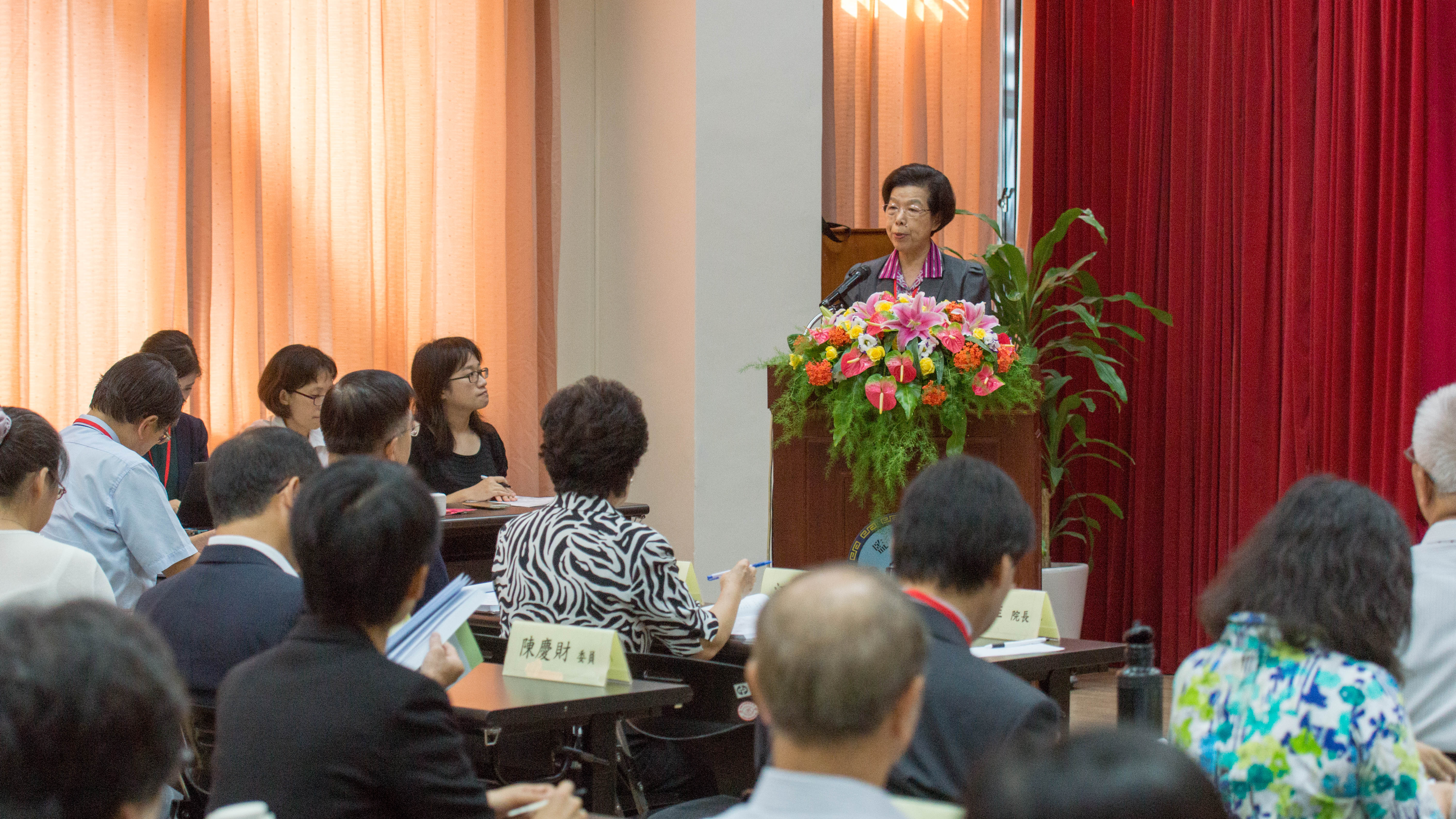 Thinking ahead─Control Yuan 2017 Workshop on the Human Rights of Older Persons
