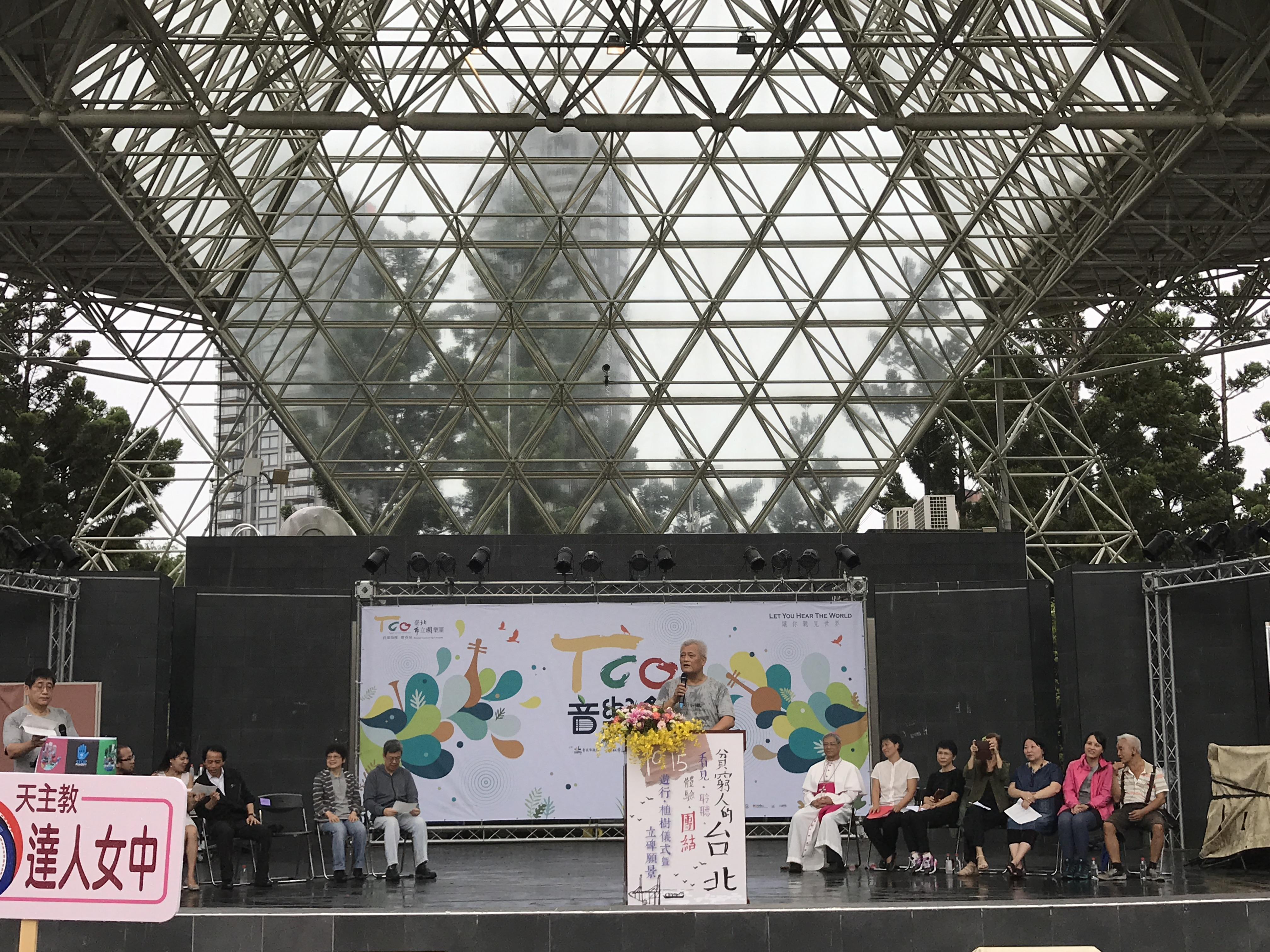 監察院響應《貧窮人的台北》活動 攜手種下希望之樹