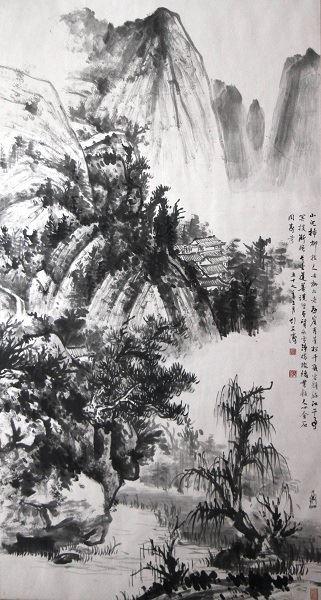 劉延濤-畫小兒插柳